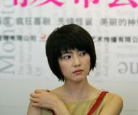 Gao Yuanyuan at the press conference of drama