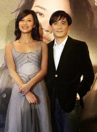 Xu Jinglei and Tony Leung Chiu Wai at the promotion of