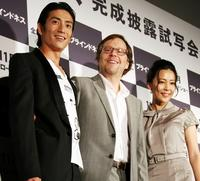 Yusuke Iseya, Director Fernando Meirelles and Yoshino Kimura at the special screening of