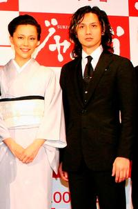 Yoshino Kimura and Masanobu Ando at the promotion of