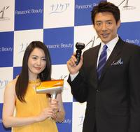 Yukie Nakama and Shuzo Matsuoka at the press preview of new products of UVs care hair dryer