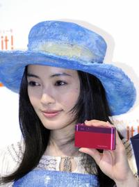 Yukie Nakama at the launch of Wooo mobile phone and