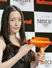 Yukie Nakama at the launch of new high-tech hair dryer.