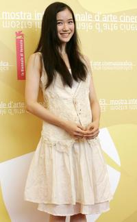 Yu Aoi at the photocall of