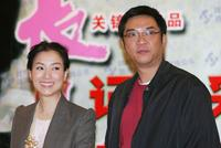 Sammi Cheng and Stanley Kwan at the press conference to promote