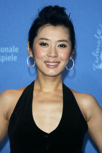 Yu Nan at the photocall of