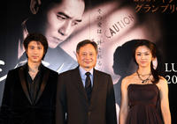 Wang Lee Hom, director Ang Lee and Tang Wei at the Japanese premier of