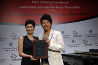 Lang Lang and Guest at the Hong Kong Academy for Performing Arts, Kate Xintong Lee and Jonathan Jun Yang.