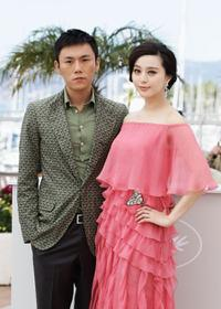 Qin Hao and Fan BingBing at the photocall of