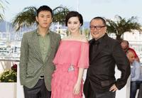 Qin Hao, Fan BingBing and Xiaoshuai Wang at the photocall of