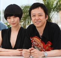 Bae Doo-Na and Itsuji Itao at the photocall of