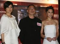 Maggie Siu, Johnny To and Kate Tsui at the 31st Hong Kong International Film Festival.