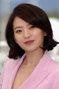 Chun Woo-Hee at 'The Strangers (Goksung)' Photocall during the 69th annual Cannes Film Festival.