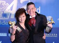 Yuen Qiu and Anthony Wong at the 42nd Golden Horse Awards.