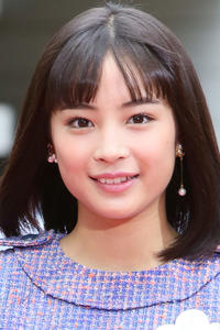Suzu Hirose at the Vougue Japan Women of the Year event in Tokyo.