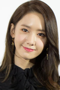 Im Yoona at the Lousi Vitton Exhibition in Tokyo.