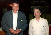 Muhammad Ali and Vu Chi Cong at Vietnam.