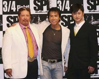 Sammo Hung, Donnie Yen and Wu Jin at the press conference of