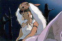 A scene from the film PRINCESS MONONOKE directed by Hayao Miyazaki.
