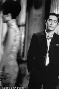 Maggie Cheung Man-yuk and Tony Leung Chiu-wai star in the Wong Kar-Wai film
