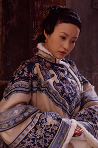 Hao Lei as in ``Empire of Silver.''