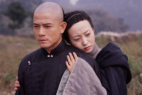 Aaron Kwok and Hao Lei in ``Empire of Silver.''