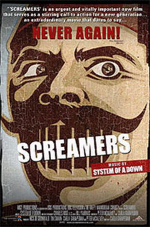 Screamers (2007) poster