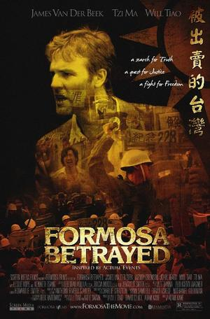 Formosa Betrayed poster