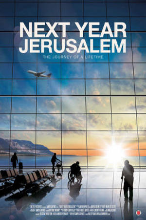 Next Year Jerusalem poster