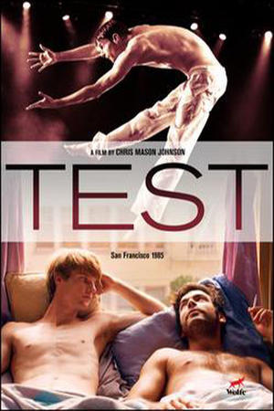 Test (2014) poster