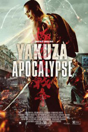 Yakuza Apocalypse: The Great War of the Underworld poster