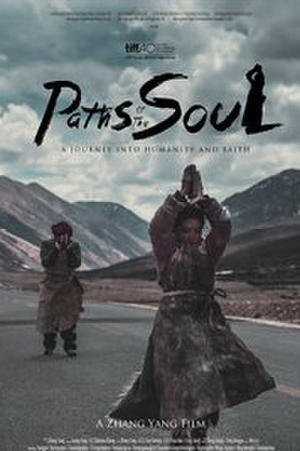 Paths of the Soul poster