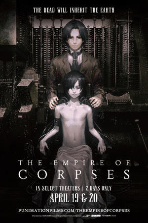 Project Itoh – The Empire of Corpses  poster