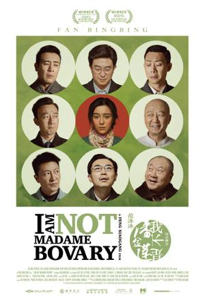 I Am Not Madame Bovary poster