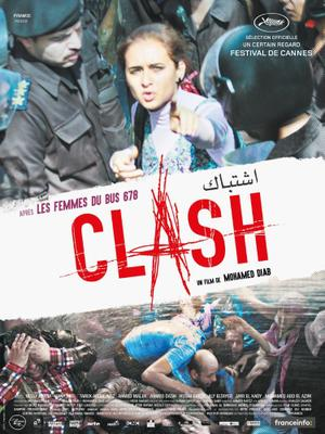 Clash (2017) poster