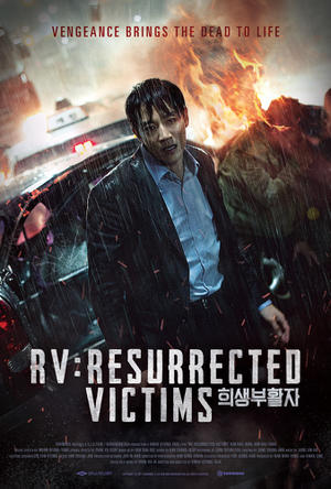 RV: Resurrected Victims poster