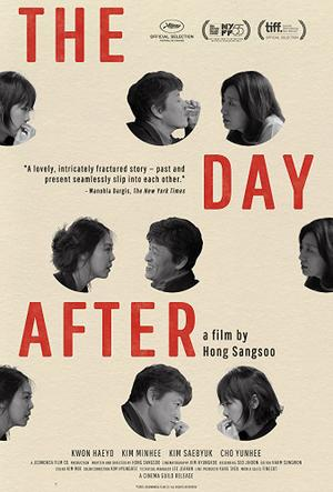 The Day After (2017) poster