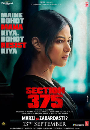 Section 375 poster