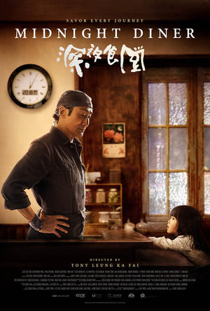 Midnight Diner (2019) poster