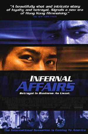 Infernal Affairs (2004) poster