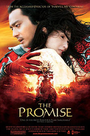 The Promise (2006) poster