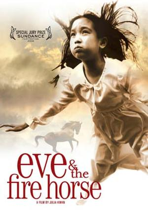 Eve & the Fire Horse poster
