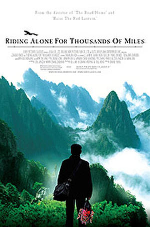 Riding Alone for Thousands of Miles poster