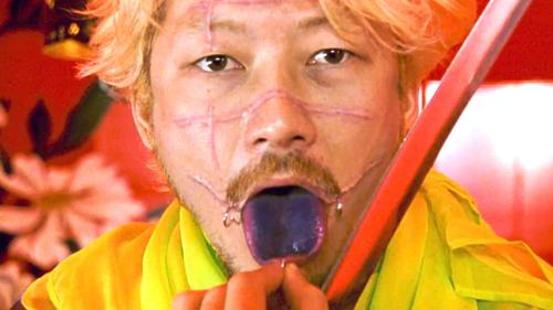 Ichi the Killer: Definitive Remastered Edition: Trailer 1