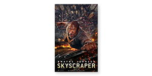 <b>'Skyscraper' Sweepstakes</b>