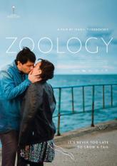 Zoology2017