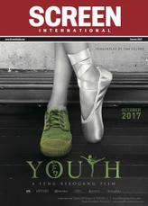 Youth2017