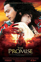 The Promise (2006)