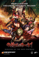 Kabaneri: The Iron Fortress - Exclusive Theatrical Release showtimes and tickets
