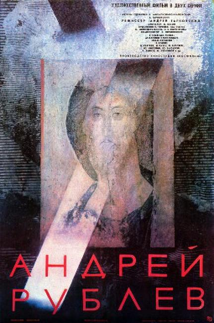 Andrei Rublev Photos + Posters